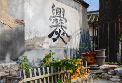 北京周边六大绝美古镇,周末游走起!