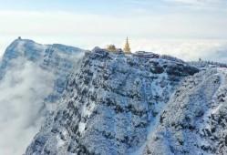 峨眉山雪景图片欣赏