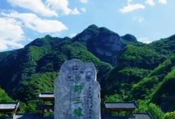 8月11日,野三坡风景区恢复营业