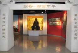 安国市中药文化博物馆