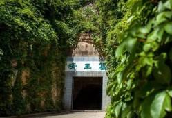 满城汉墓景区临时关闭公告