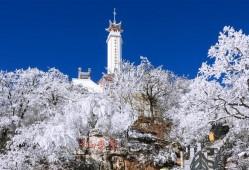 狼牙山景区将于2月13日开园,邀您一起过大年!