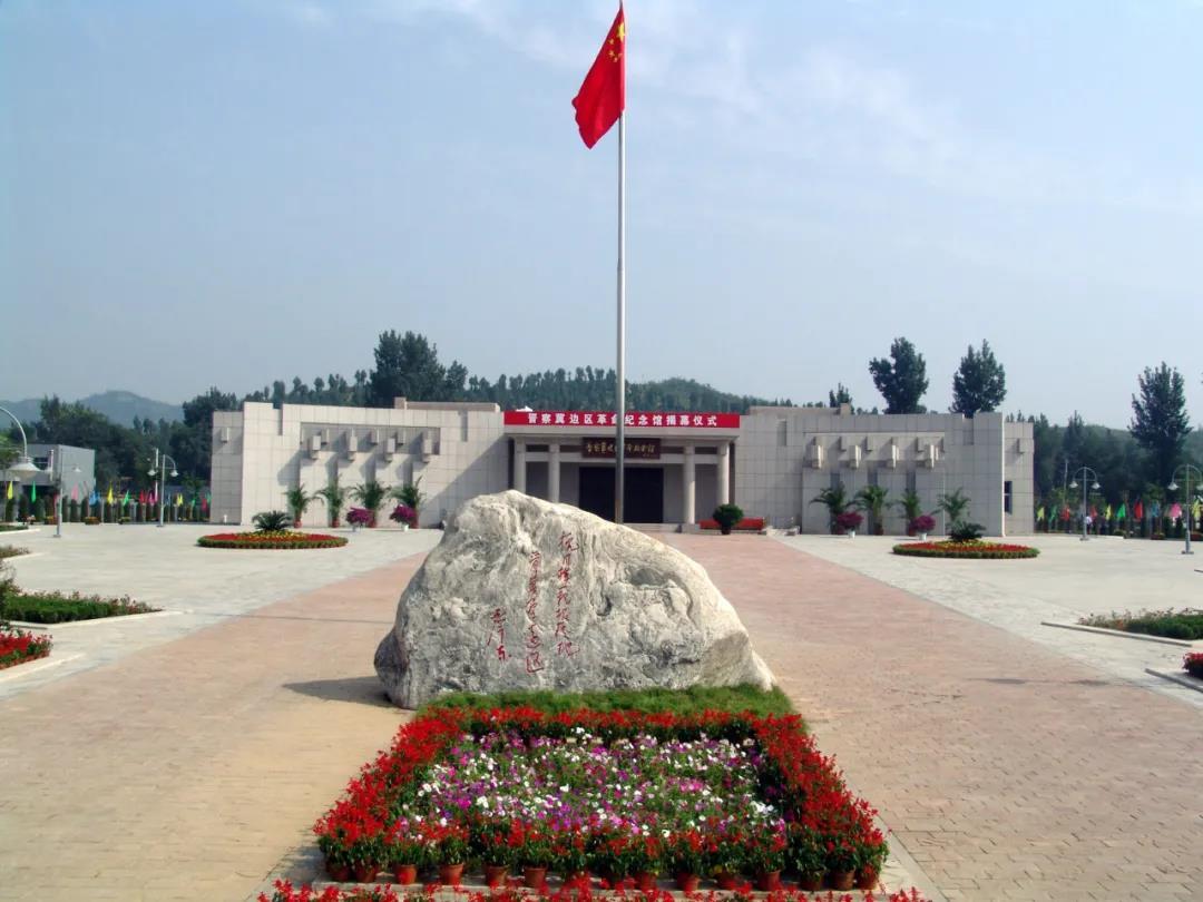 河北省红色旅游抗战主题精品线路  第6张