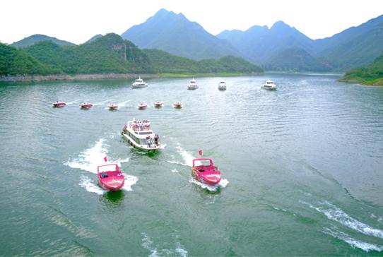 易水湖老子峰景区  第2张