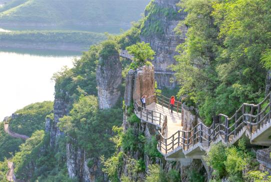易水湖老子峰景区  第5张