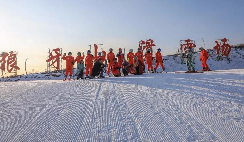 狼牙山雪村——滑雪戏雪两不误