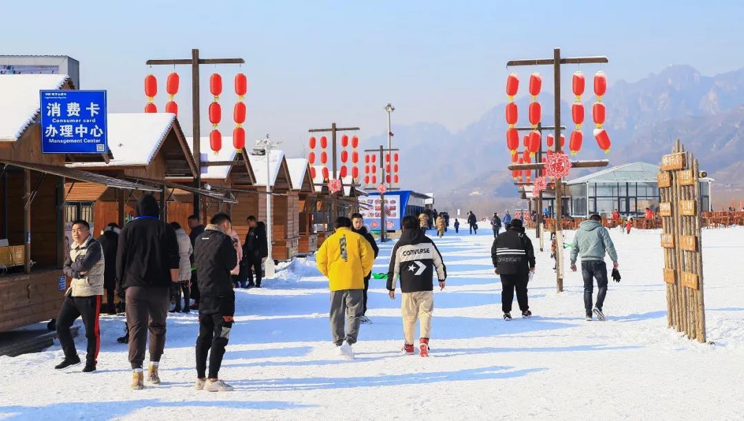 狼牙山雪村——滑雪戏雪两不误  第2张