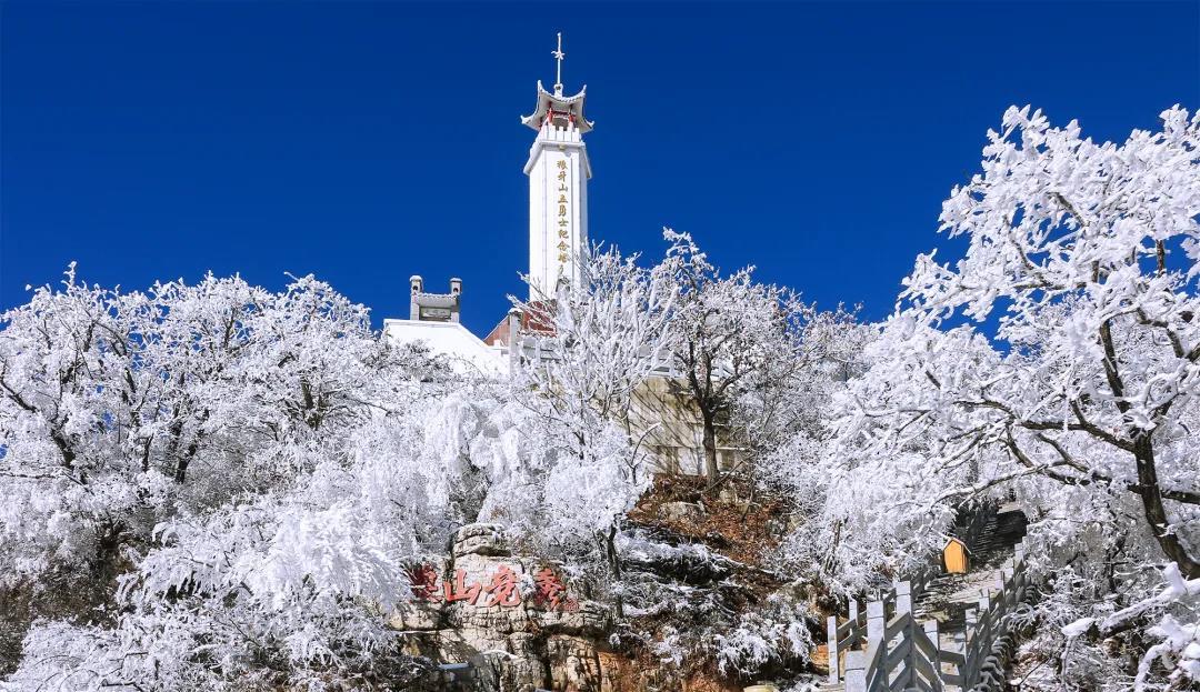狼牙山冬季美景欣赏  第6张