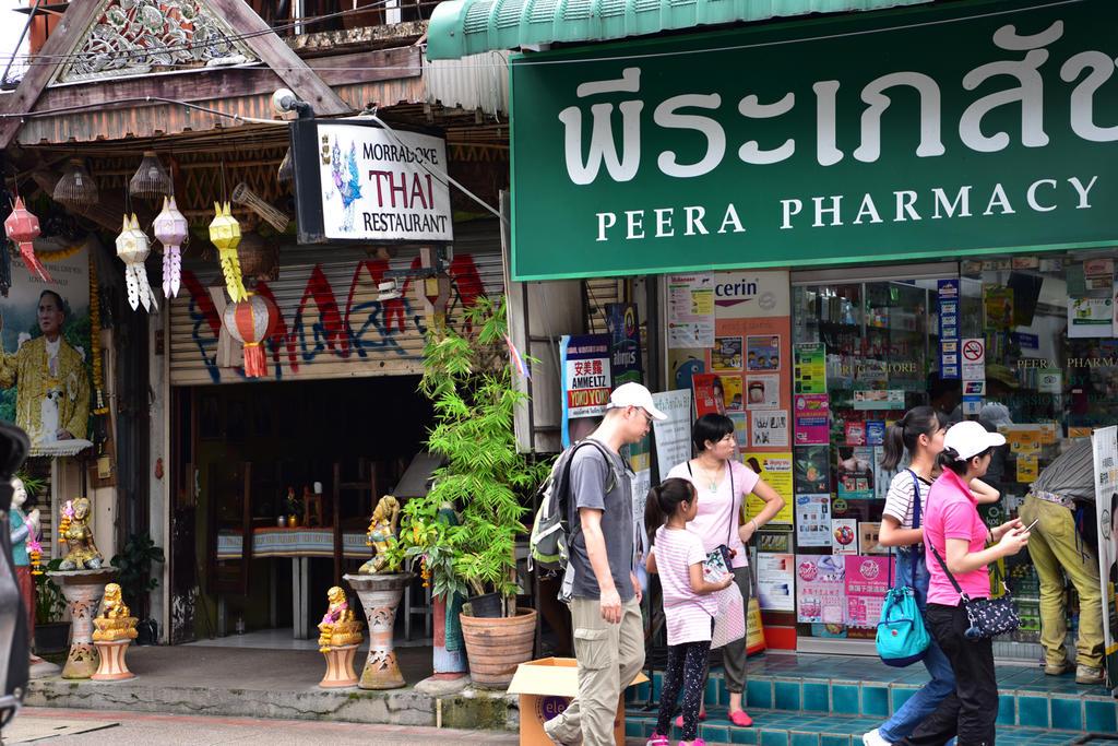 泰国出入境攻略(填写泰国出入境卡、入境审查)  第2张
