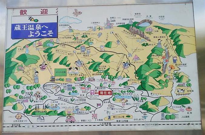 日本滑雪场有哪些?日本滑雪攻略  第6张