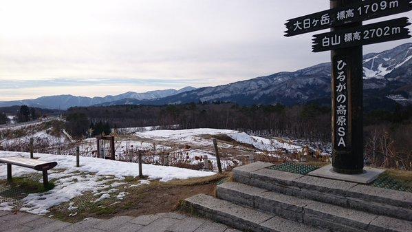 日本滑雪场有哪些?日本滑雪攻略  第8张