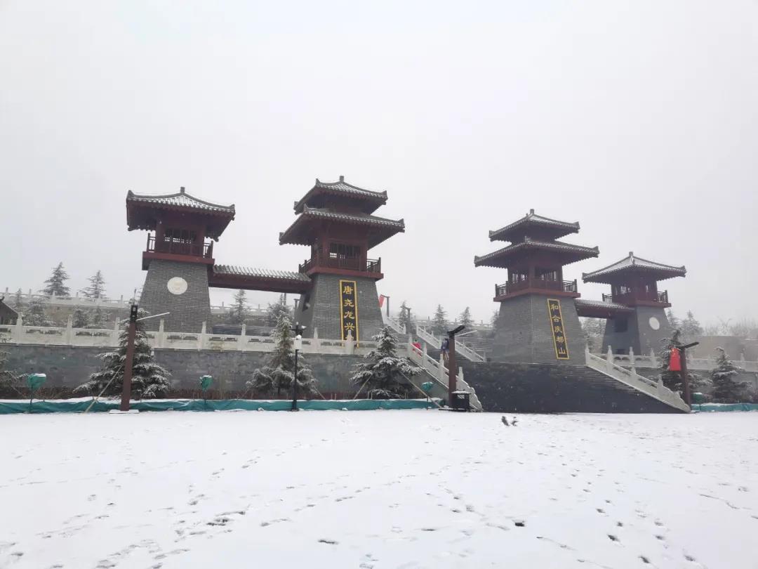 庆都山雪景图片