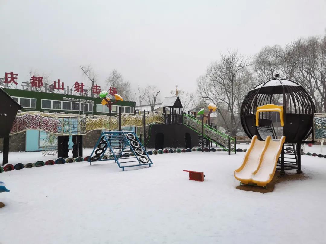 庆都山雪景图片  第18张