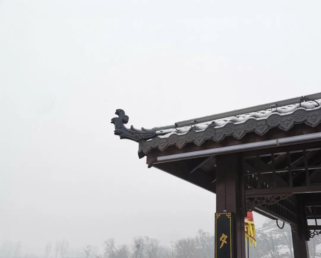 庆都山雪景图片  第6张