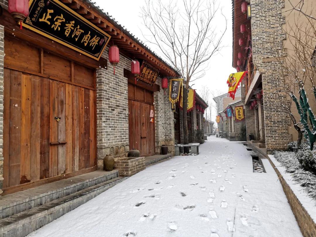 庆都山雪景图片  第8张