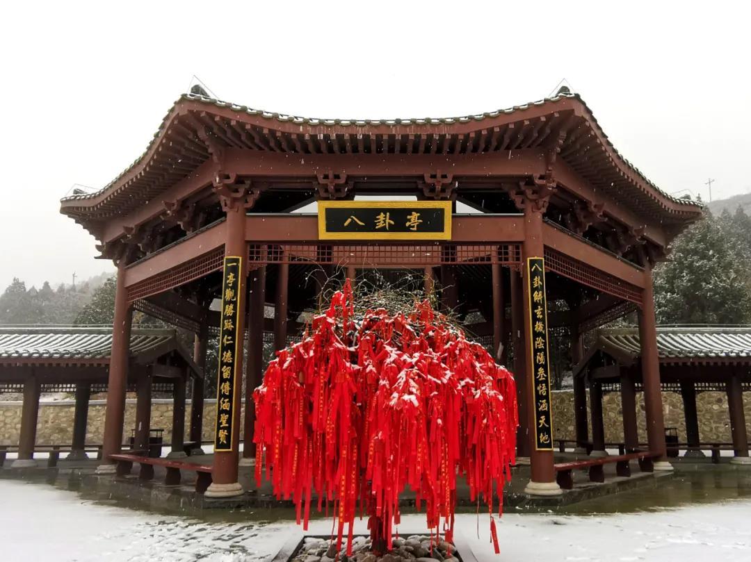 庆都山雪景图片  第7张
