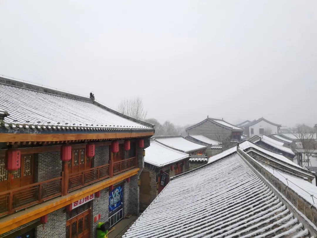 庆都山雪景图片  第9张