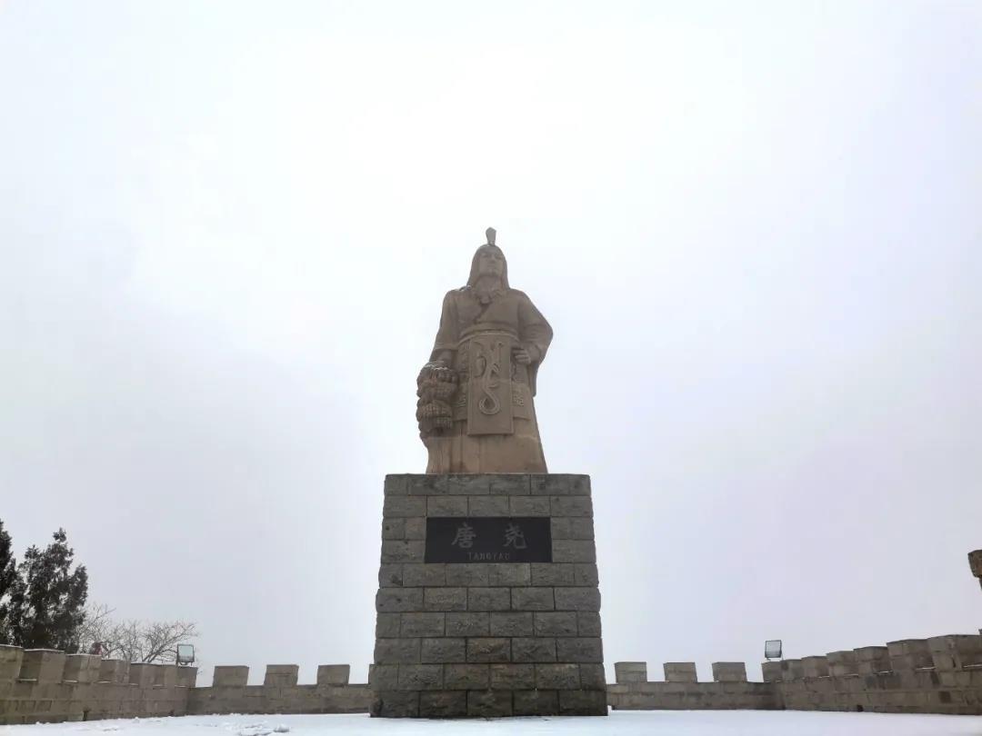 庆都山雪景图片  第16张